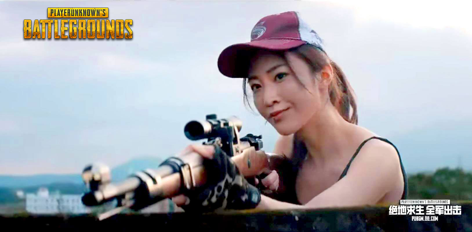 PUBG Has Made A Live Action Trailer And It Looks Amazing