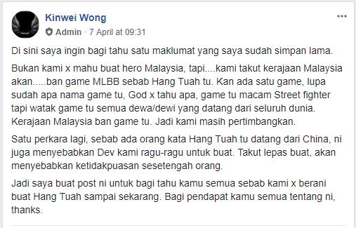 Hang Tuah Reportedly Cancelled Due To Indonesian Backlash On